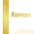 Kanepe